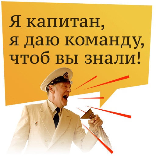 Russia. Television and Radio messages sticker-4
