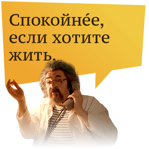 Russia. Television and Radio messages sticker-3