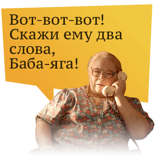 Russia. Television and Radio messages sticker-8