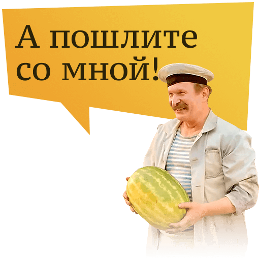 Russia. Television and Radio messages sticker-7