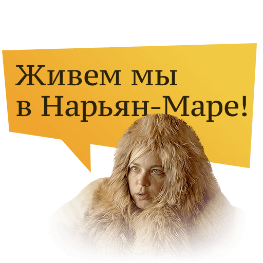 Russia. Television and Radio messages sticker-0