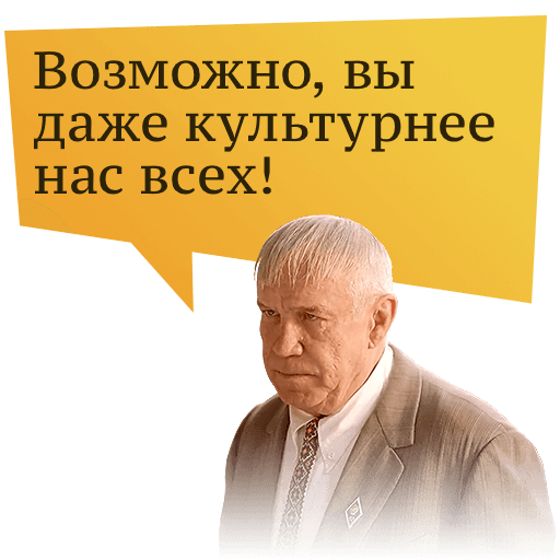 Russia. Television and Radio messages sticker-9
