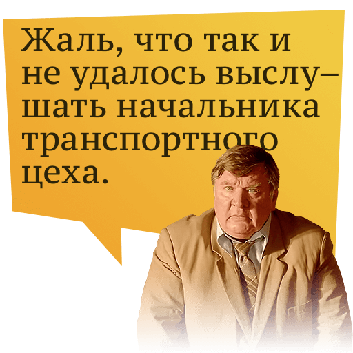 Russia. Television and Radio messages sticker-11