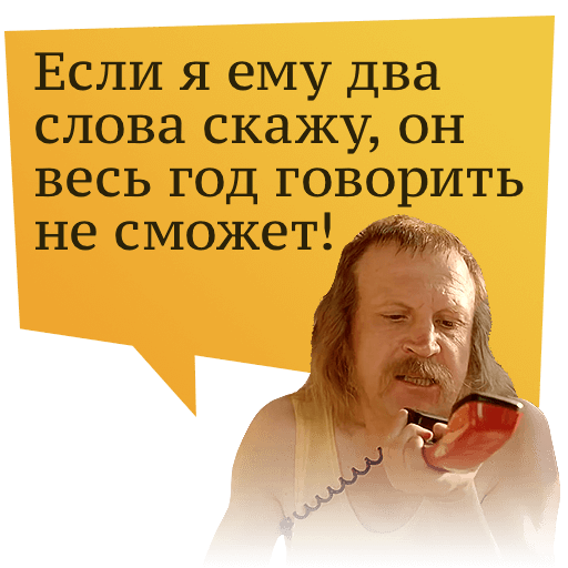 Russia. Television and Radio messages sticker-10