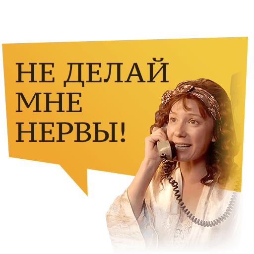 Russia. Television and Radio messages sticker-5