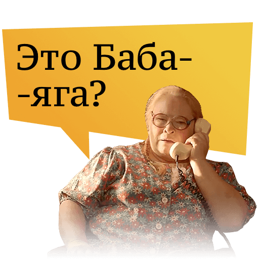 Russia. Television and Radio messages sticker-1