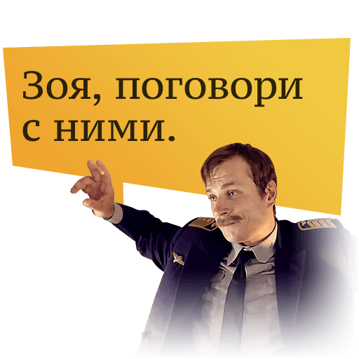 Russia. Television and Radio messages sticker-2