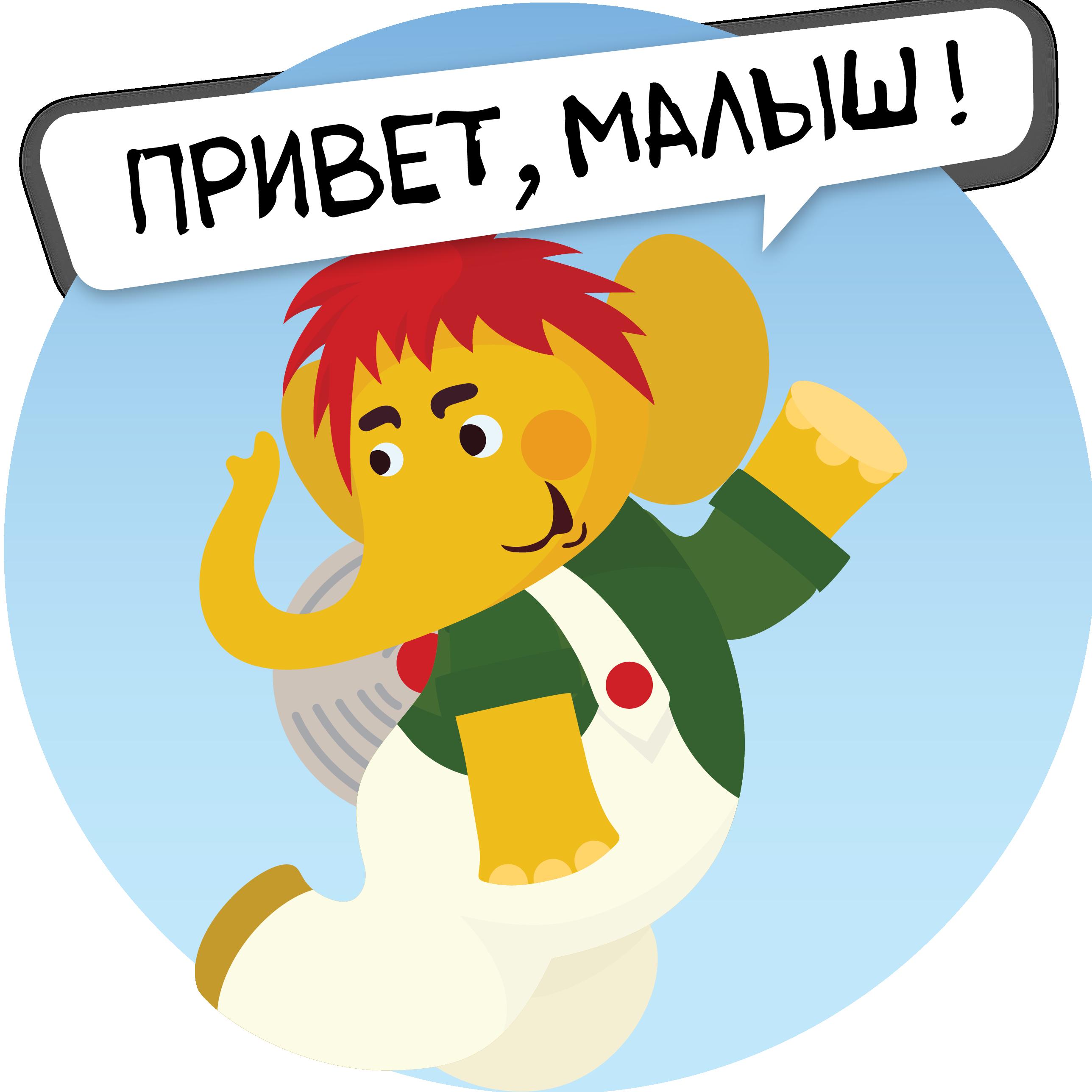 Большое ТВ: Русские фильмы HD messages sticker-6