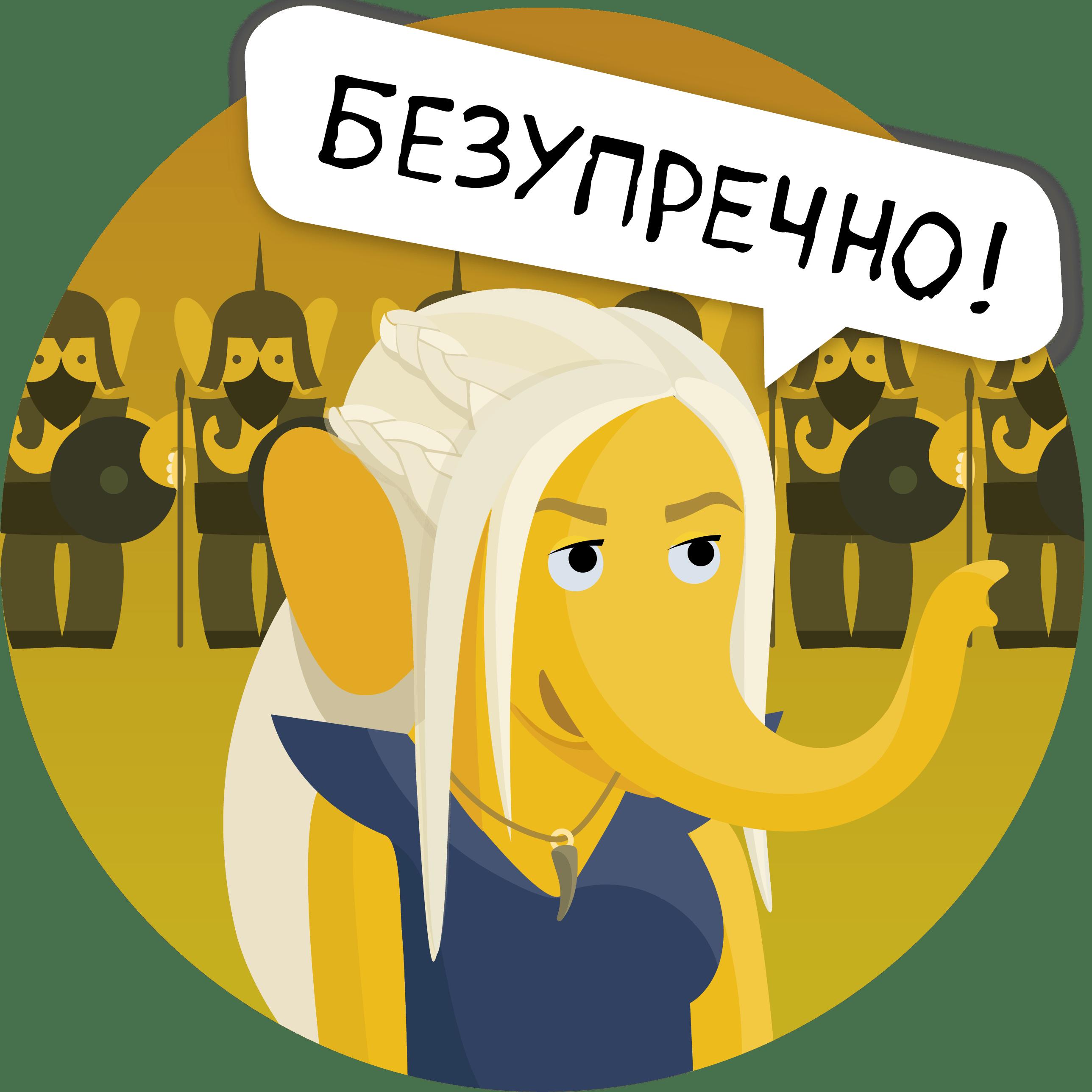 Большое ТВ: Русские фильмы HD messages sticker-3
