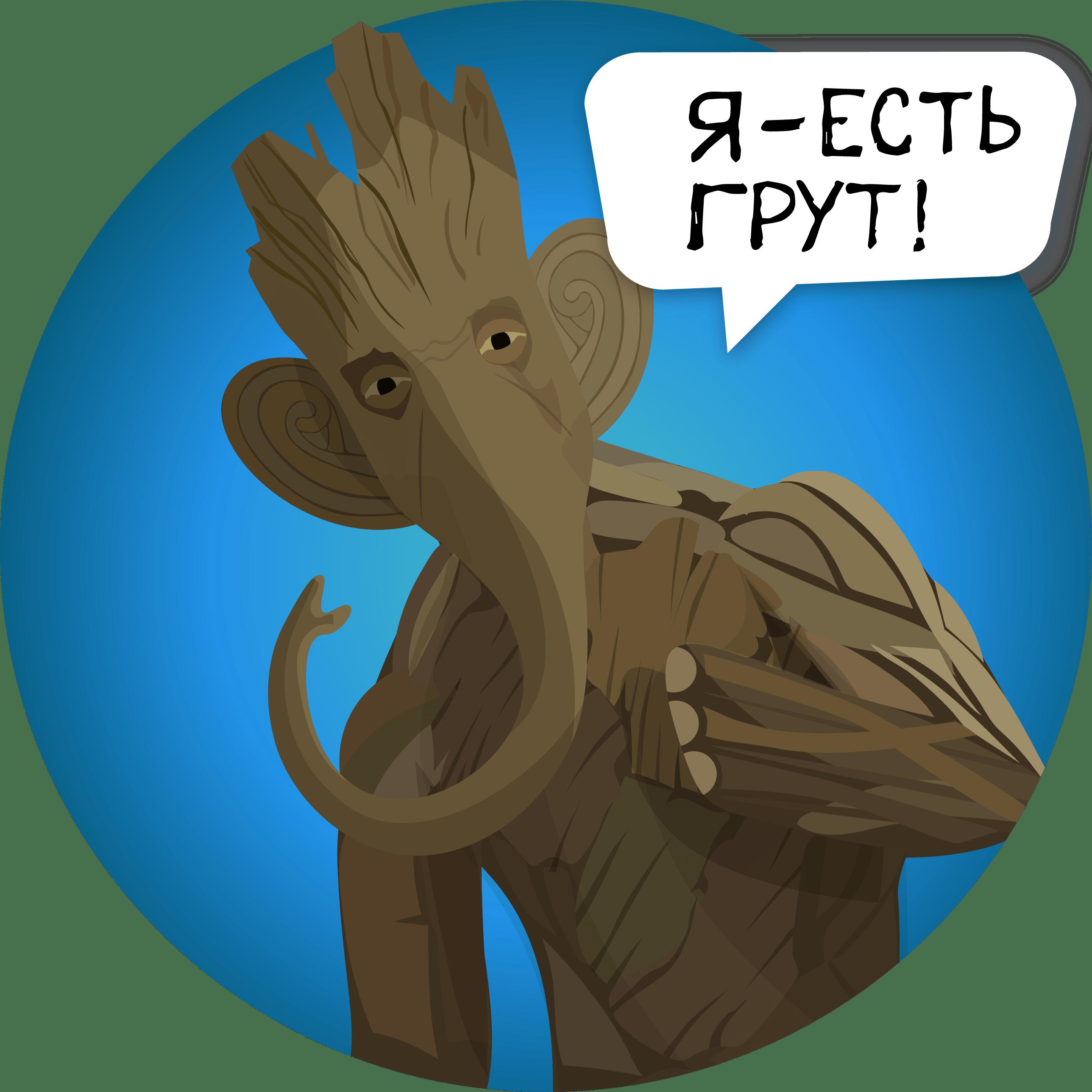 Большое ТВ: Русские фильмы HD messages sticker-5