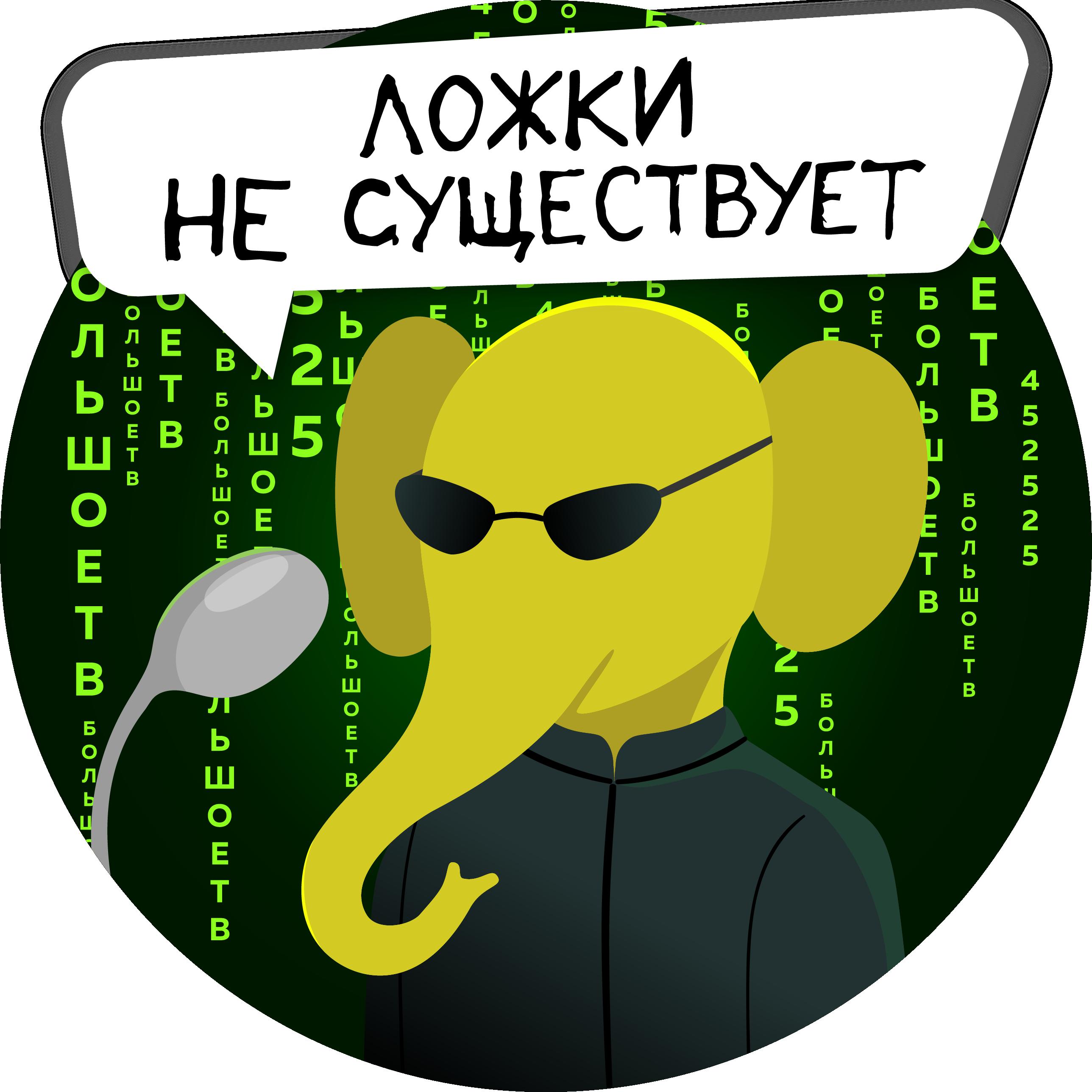 Большое ТВ: Русские фильмы HD messages sticker-0