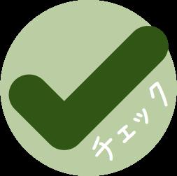 自分にもごほうびをあげたい人のために作った大人のチェック表。 messages sticker-3
