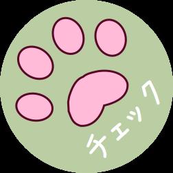 自分にもごほうびをあげたい人のために作った大人のチェック表。 messages sticker-7