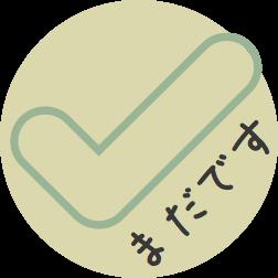 自分にもごほうびをあげたい人のために作った大人のチェック表。 messages sticker-5