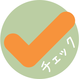 ごほうび。 messages sticker-0