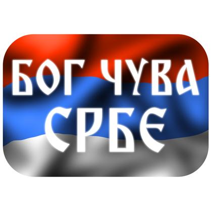 Pravoslavni Kalendar messages sticker-0