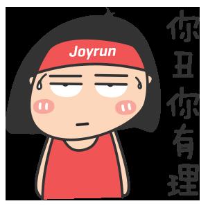 悦跑圈 - 跑步运动记录专业软件 messages sticker-5