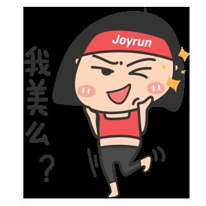 悦跑圈 - 跑步运动记录专业软件 messages sticker-1