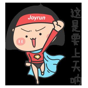 悦跑圈 - 跑步运动记录专业软件 messages sticker-0