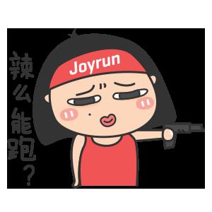 悦跑圈 - 跑步运动记录专业软件 messages sticker-4