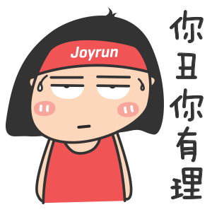 Joyrun - Focus on running messages sticker-5