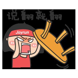 Joyrun - Focus on running messages sticker-2