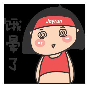 Joyrun - Focus on running messages sticker-3