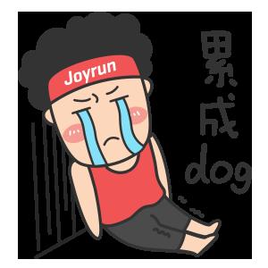 Joyrun - Focus on running messages sticker-8