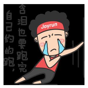 Joyrun - Focus on running messages sticker-7