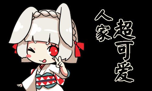 阴阳师-夏日花火会 messages sticker-8