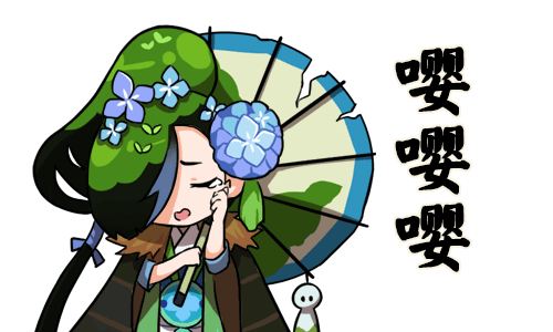 阴阳师-夏日花火会 messages sticker-10