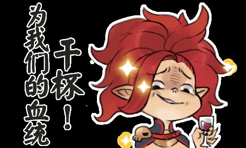 阴阳师-夏日花火会 messages sticker-0