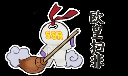 阴阳师-夏日花火会 messages sticker-4