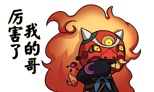 阴阳师 messages sticker-6