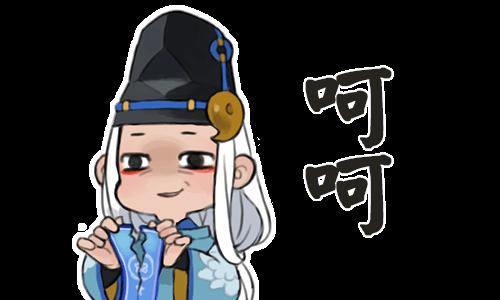 阴阳师 messages sticker-7