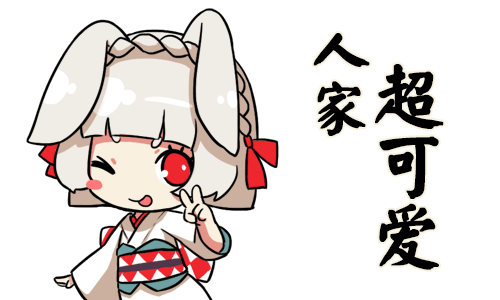阴阳师 messages sticker-11