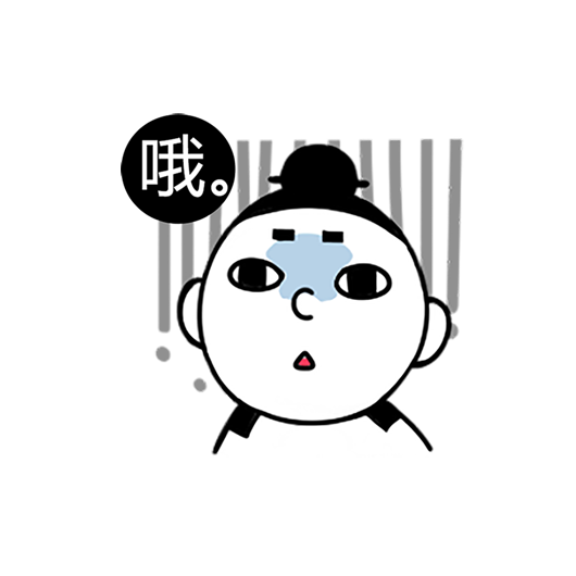Ziwei Master-Astrology Horoscope messages sticker-1