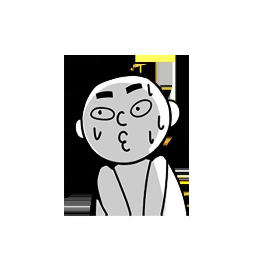 紫微大师-塔罗牌星座占星师在线测算 messages sticker-9