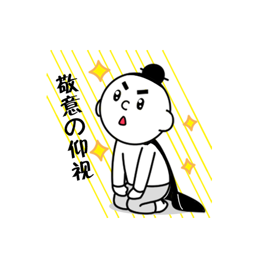 紫微大师-塔罗牌星座占星师在线测算 messages sticker-10