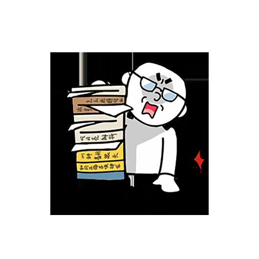紫微大师-塔罗牌星座占星师在线测算 messages sticker-3