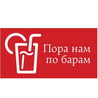 Афиша-Рестораны messages sticker-0