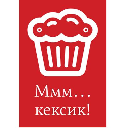 Афиша-Рестораны messages sticker-3
