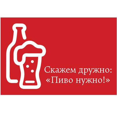 Афиша-Рестораны messages sticker-7