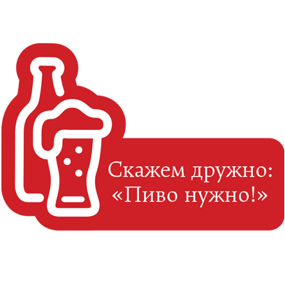 Афиша-Рестораны messages sticker-7