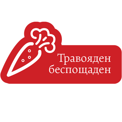 Афиша-Рестораны messages sticker-6