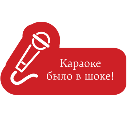 Афиша-Рестораны messages sticker-2