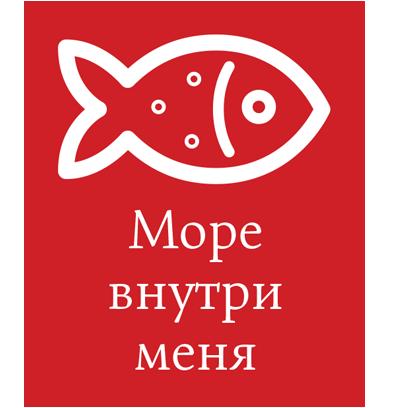 Афиша-Рестораны messages sticker-5