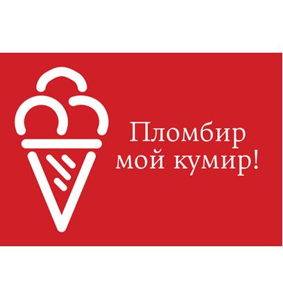 Афиша-Рестораны messages sticker-8