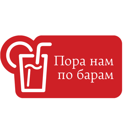 Афиша-Рестораны messages sticker-0