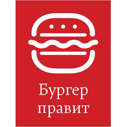 Афиша-Рестораны messages sticker-1